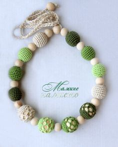 Nursing necklace First Greens is made with love for moms and their little ones. It is really stylish accessory for breastfeeding and babywearing