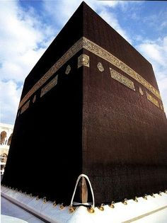 The Holiest Place on Earth...is where an ancient hatred has become a present love...