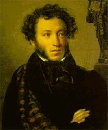 Alexander Pushkin 1799-1837 In Dom Naschokina Art Gallery mason great poet Alexander Pushkin was living two last weeks of his life in 1837.