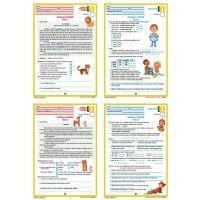 Evaluare inițială - clasa a IV-a