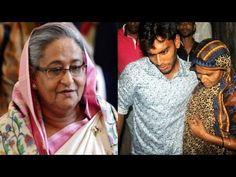 মিরাজকে প্রধানমন্ত্রীর শেখ হাসিনার দারুন উপহার  Bangladesh Cricket news ...