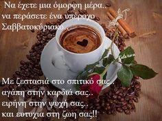 Coffee Love- Cafe' Mocha with Raspberry Shots I Love Coffee, Coffee Art, Black Coffee, Coffee Cups, Brown Coffee, Good Morning Coffee, Coffee Break, Coffee Today, Chocolate Caliente