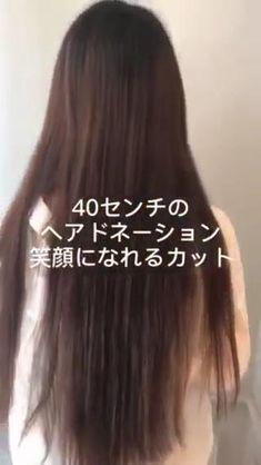 Tomboy Hairstyles, Long Pixie Hairstyles, Hairstyles With Bangs, Wedding Hairstyles, Boho Wedding Hair, Bridal Hair Vine, Pixie Haircut For Round Faces, Soft Grunge Hair, Asian Short Hair