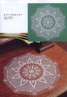 World crochet: Napkin 55