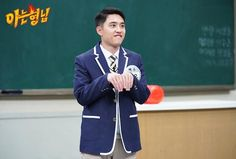 Exo Variety Shows, D O Exo, Chansoo, Xiuchen, Do Kyung Soo, Exo Memes, Funny As Hell, Kyungsoo, Funny Faces