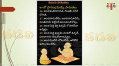Telugu Samethalu In Telugu with image starting with A Telugu Samethalu hd images telugu quotations hd wallpapers Telugu Samethalu in telugu Telugu Samethalu telugu suktulu
