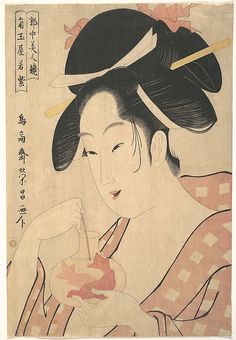 Wakamurasaki of the Kadotamaya  Chôkôsai Eishô  (Japanese, active 1792–1801)  Period: Edo period (1615–1868) Date: ca. 1800 Culture: Japan Medium: Polychrome woodblock print; ink and color on paper