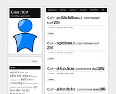 Все сайты в одном блоге http://xn----9sbgvmcs1a.xn--p1ai/
