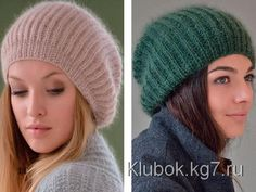 Как связать простую шапку | Клубок Slouchy Hat, Beanie, Diy Fashion, Womens Fashion, Beret, Mittens, Hobbit, Headbands, Knitted Hats