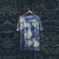 Image of The China Flower Tee