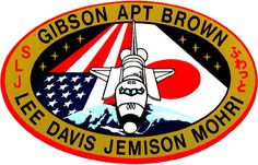 File:Sts-47-patch.png