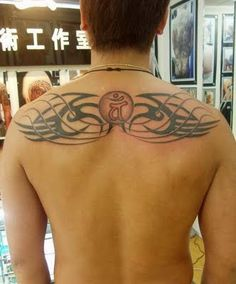 A #totem like #tattoo with a cool Sanskrit character
