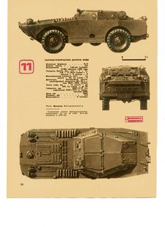 БРДМ -1 Army Vehicles, Armored Vehicles, Mercedes Truck, Camouflage Colors, Heavy And Light, Bug Out Vehicle, Soviet Army, Armored Fighting Vehicle, Battle Tank