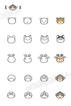 如何让画动物6,来自@基质的菊长大人