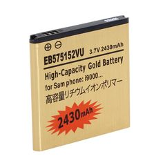 2430mAh 3.7V Gold Replacement Battery For Samsung Galaxy S i9000