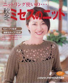 Japan # 2318 - yafen zhang - Álbumes web de Picasa