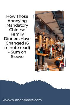 How Those Annoying Mandatory Chinese Family Dinners Have Changed (6 minute read) - Sum on Sleeve Asian Dad, Asian Parents, Parents Be Like, Listening Skills, Stop Talking, Relationship Issues, Change Is Good, How To Eat Less, Trying To Lose Weight