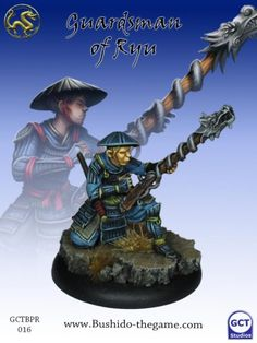 Prefecture of Ryu Guardsman of Ryu