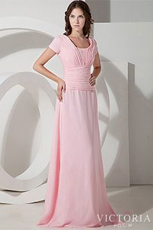 cute/modest/pink/homecoming/dresses - Google Search