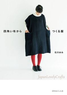 Easy Simple Garment Patterns, Yumi Ishikawa, Japanese Craft Book for Women Clothing, Easy Sewing Tutorial, Comfortable Dress, Blouse, JapanLovelyCrafts