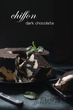 厨苑食谱: 黑巧克力戚风蛋糕 (Dark Chocolate Chiffon Cake)