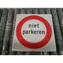 Niet parkeren stoeptegel Convenience Store, Prints, Instagram, Convinience Store, Printmaking