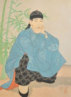 """IMPORTANT PAUL JACOULET UKIYO-E WOODBLOCK PRINT """"THE SQUATING MAN"""" CHINA 1947!"""