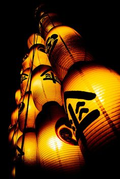 Lanterns for Kyoto Gion Festival, Japan