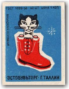 Cats in Art, Illustration and photography: Russian Matchbox Label