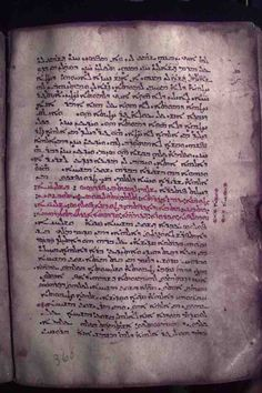 Leaf from a      King James Bible showing Psalms         chapter headings   illuminated letters  and marginal notes