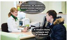 +Диванный партизан https://plus.google.com/+СоняВейлина/posts/5oSr6MCaoPv