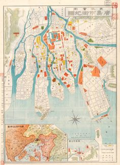 Hiroshima, 1912