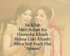 Ameen...