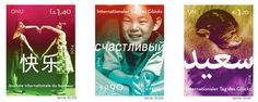 International Day of Happiness stamps