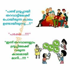 332 Best Malayalam Quotes Images In 2019 Malayalam Quotes Breathe