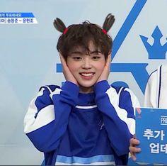 Produce 101, K Pop, Yohan Kim, Twitter Video, Wattpad Stories, Do Homework, Korean Celebrities, Meme Faces, Funny Cute