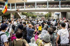 BIAS - 150916 横浜地方公聴会新横浜プリンスホテル前抗議