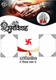 Birthday Banner Design Marathi Ideas For 2019 Wedding Card Format, Wedding Invitation Format, Marriage Invitation Card, Indian Wedding Invitation Cards, Wedding Invitation Background, Marriage Cards, Invite, Wedding Photo Background, Birthday Banner Background