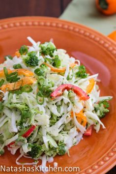 This cabbage and bell pepper salad is very easy to make. Prep the salad and dressing several hours ahead of time and combine everything just before serving.
