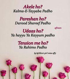 Best Islamic Quotes, Muslim Love Quotes, Islamic Phrases, Quran Quotes Love, Quran Quotes Inspirational, Islamic Messages, Religious Quotes, Islamic Qoutes, Islamic Images