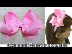 Amazing Ribbon Bow - Hand Embroidery Works - Ribbon Tricks & Easy Making Tutorial - Free Online Videos Best Movies TV shows - Faceclips Ribbon Hair Bows, Diy Hair Bows, Diy Bow, Baby Girl Hair Clips, Baby Hair Bands, Boutique Bow Tutorial, Make Baby Headbands, Felt Hair Accessories, Ribbon Flower Tutorial