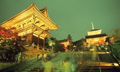Kyoto - Tripadvisor.it