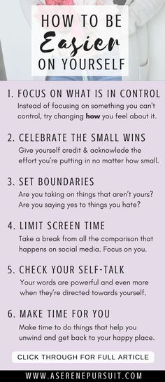 7 Ways To Be Easier On Yourself Throught Self-Compassion | When has being hard on yourself ever made you feel better? Life's too short to treat yourself with anything but kindness and understanding. Here are 7 ways to be easier on yourself through self-compassion. |be easy on yourself| truths|self compassion exercises| self compassion worksheet| be nice to yourself | #selflove