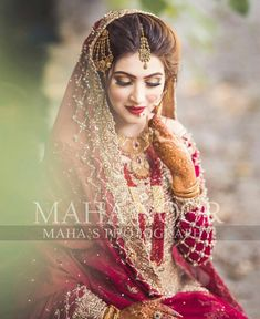 You are in the right place about Bridal Outfit grooms Here we offer you the most beautiful pictures about the Bridal Outfit etsy you are looking for. When you examine the part of the picture you can g Pakistani Bridal Makeup, Pakistani Wedding Outfits, Bridal Outfits, Bridal Lehenga, Indian Bridal, Bridal Poses, Bridal Photoshoot, Bridal Shoot, Asian Wedding Dress