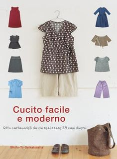 CUCITO FACILE E MODERNO No Sew Curtains, Love Sewing, Special Occasion, Sewing Projects, Dressing, Textiles, Couture, Stylish, Fabric