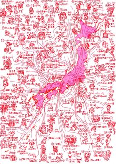 Yokai Map (Japanese Mythical Creatures Map)