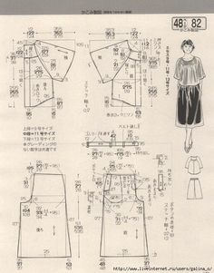 Брюки широкие Japanese book and magazine handicrafts - Lady Boutique Japanese Sewing Patterns, Easy Sewing Patterns, Clothing Patterns, Bodice Pattern, Pants Pattern, Manga Raglan, Sewing Blouses, Sewing Pants, Dress Making Patterns