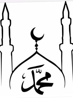 MOHAMED IS THE SECON DEITY OF ISLAM.  THE THIRD ISLAM DEITY IS IN KAABA, THE BLACK STONE.  ISLAM IS PAGAN, NOT UNITARIAN.