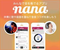 みんなで音を奏でるアプリ nanaのバナーデザイン