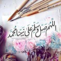 "Find and save images from the ""islam♥"" collection by Nesibe Atalay (RTE) on We Heart It, your everyday app to get lost in what you love. Islamic Images, Islamic Qoutes, Muslim Quotes, Islamic Pictures, Allah Islam, Islam Quran, Doa Islam, Arabic Words, Arabic Quotes"